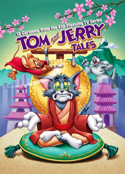 Tom & Jerry: Tales V.4